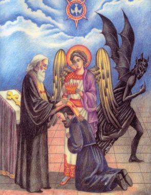 Representación de la confesión de los pecados