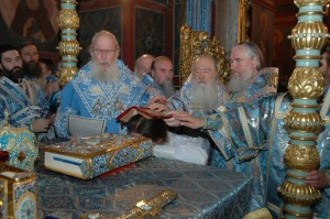 Russian_Orthodox_Episcopal_Ordination