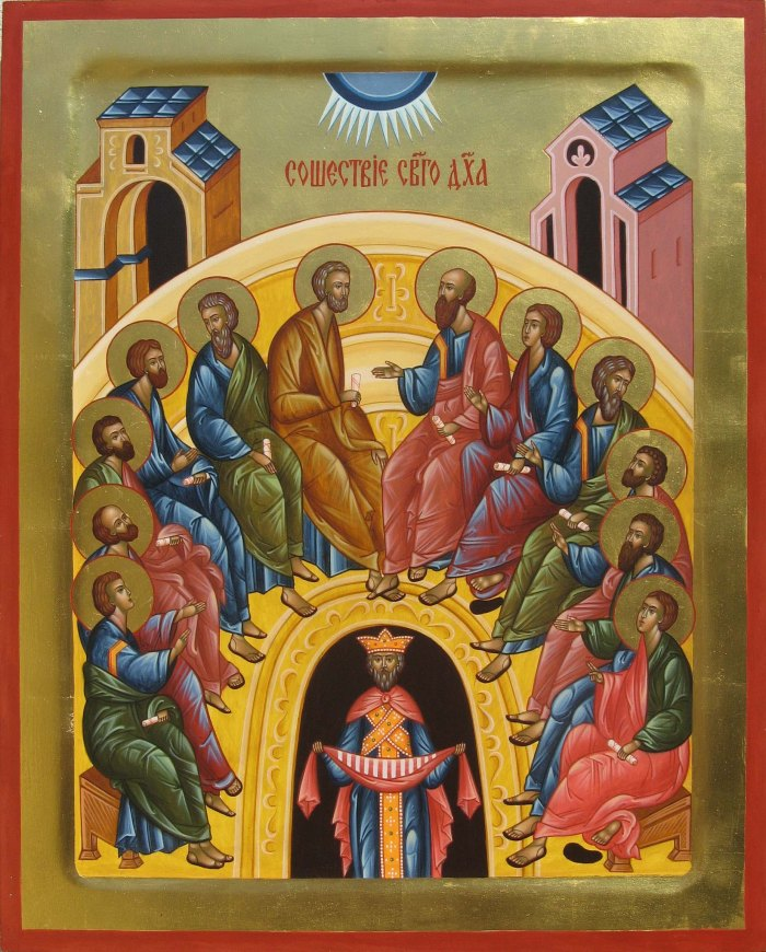 Icono de Pentecostés