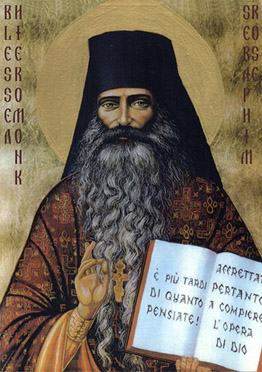 venerable seraphim rose
