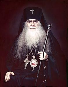 Arzobispo Averky Tauschev