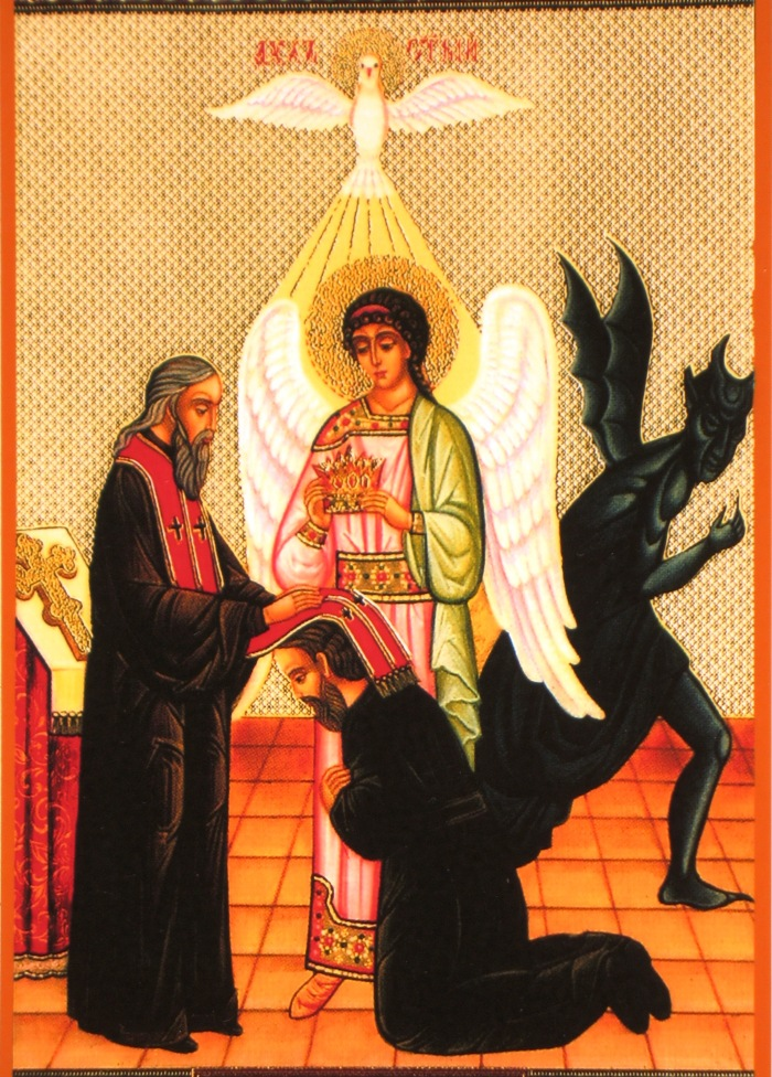 Icono de la confesión de los pecados