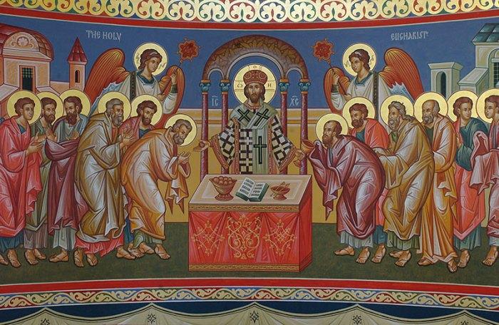 Icono de la Eucaristía