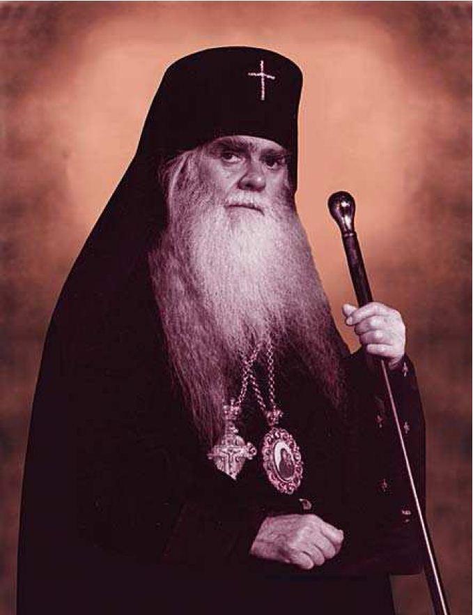 Archbishop Averky Taushev