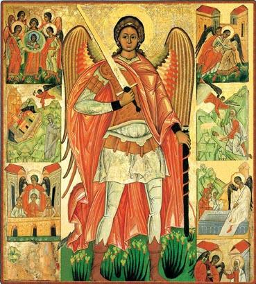 icono Arcángel San Miguel