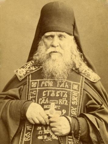 Elder-Anatole-Zertsalov