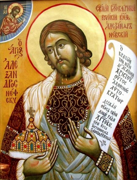 """Αποτέλεσμα εικόνας για Άγιος Αλέξανδρος «Νιέφσκι»"""""""