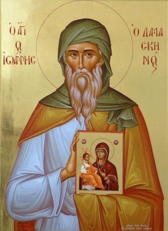 Saint_John_of_Damascus