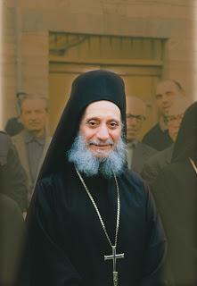 archimandrite aimilianos