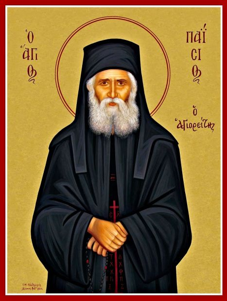 Saint Paisios the athonite 6 edited