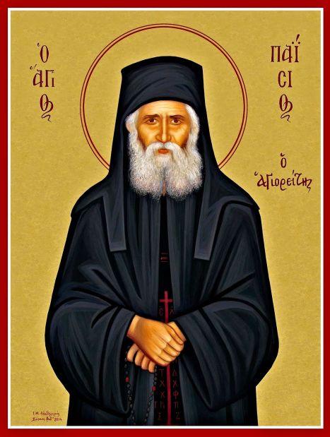 Saint Paisios the athonite 6 edited