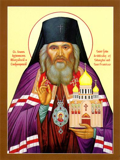 St.-John-Maximovitch-3